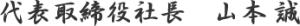 sign_y